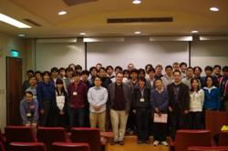 遠方巨大ブラックホール探査のための国際チームによる検討会(台湾、2014年1月)の集合写真。