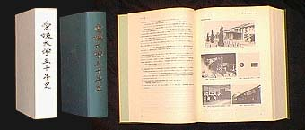 history5-1
