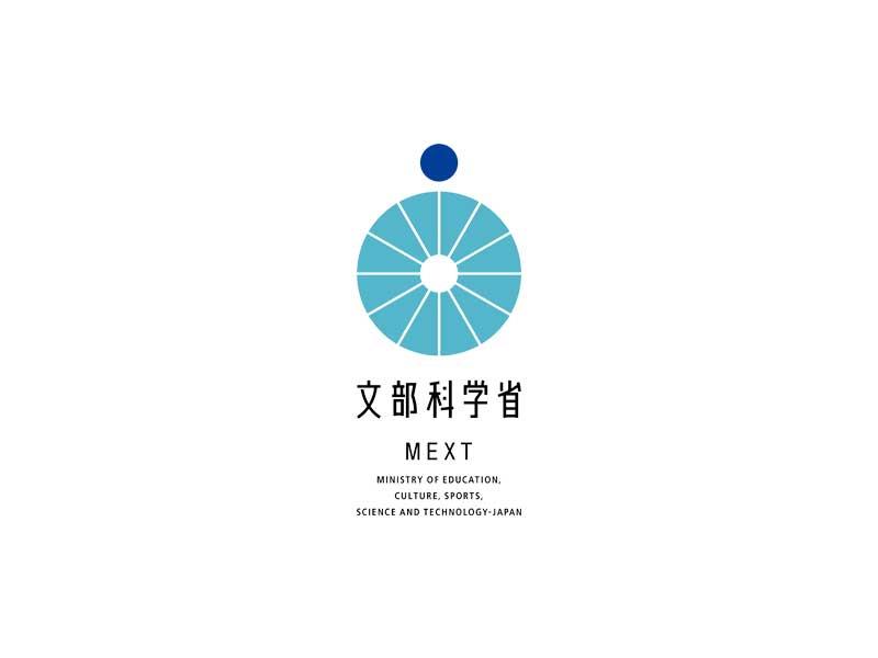 文部科学省 教員免許更新制ホームページ