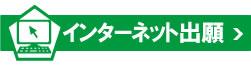 net_app
