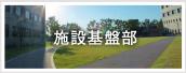 pic_slide_site_02