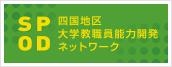 pic_slide_site_04