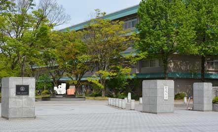 愛媛大学 第3期中期目標・中期計画