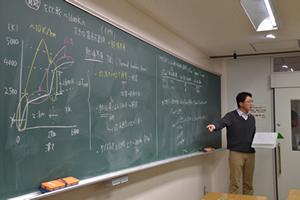 固体地球物理学 | 愛媛大学