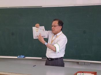 藏田部長の説明