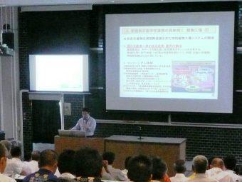 愛媛県経済労働部産業支援局関口局長による講演