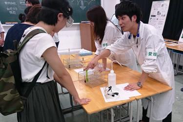 大学生によるミニ演示実験