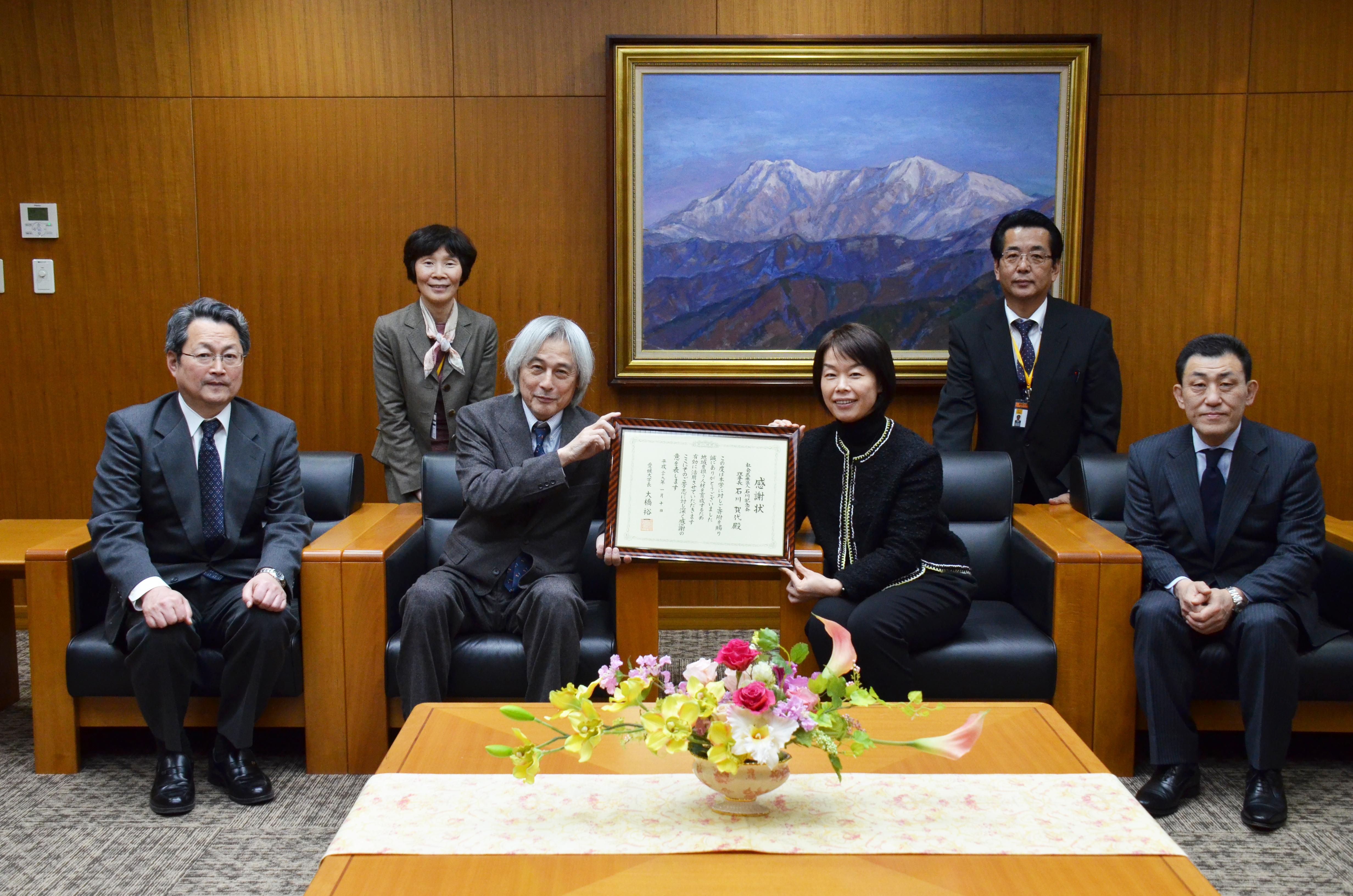懇談を終えた石川理事長、大橋学長ら関係者