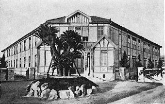 Matsuyama High School