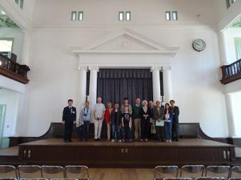 Inside Shokodo Hall