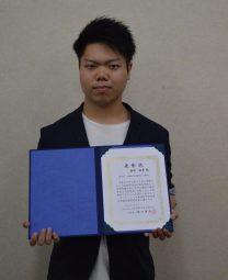 受賞した渡部さんの写真です