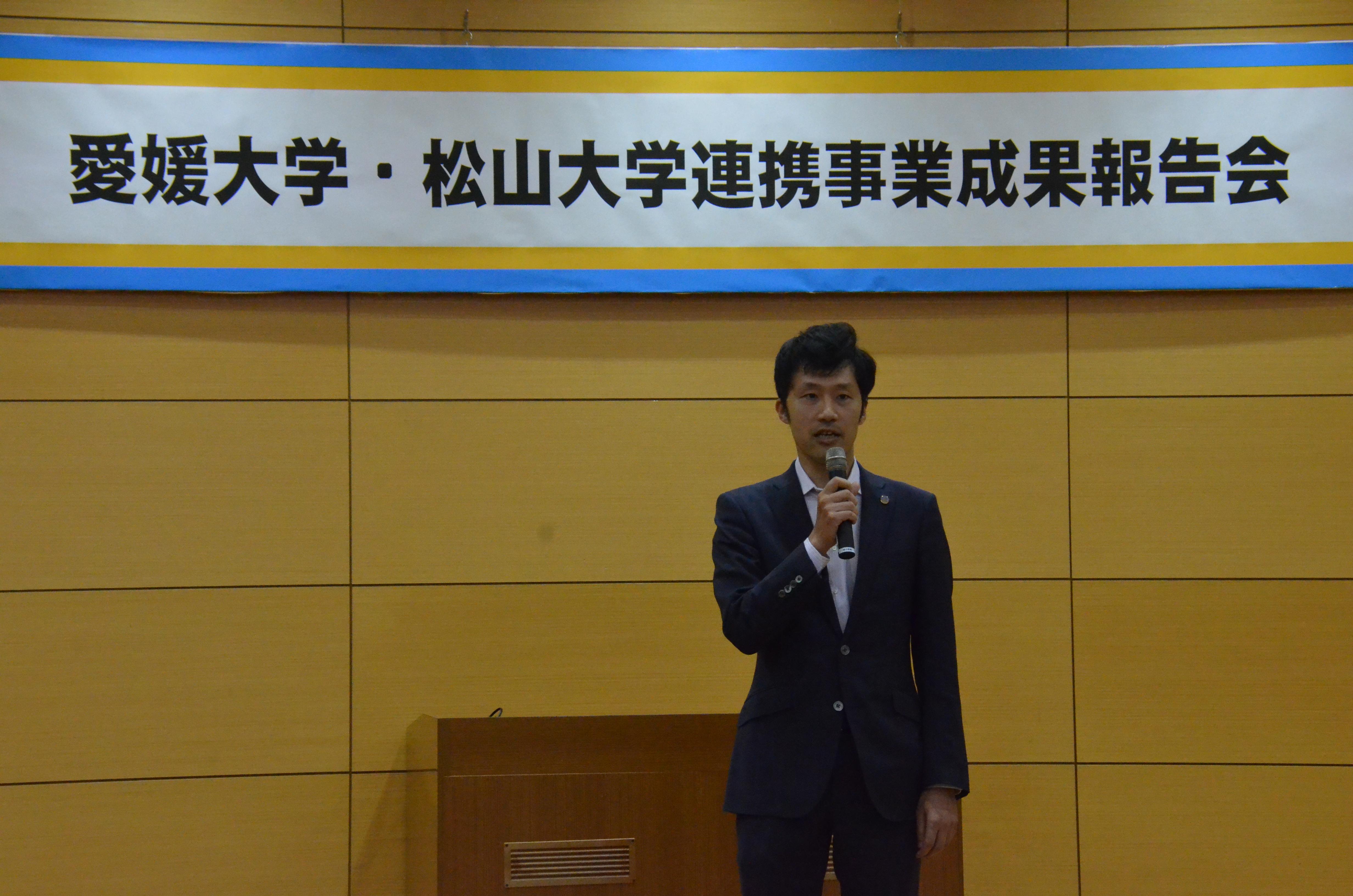 挨拶をする松山大学溝上学長の写真です