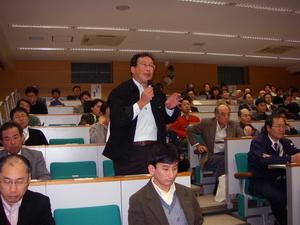 安全衛生セミナーを開催しました | 愛媛大学