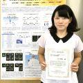受賞した井上さんの写真です