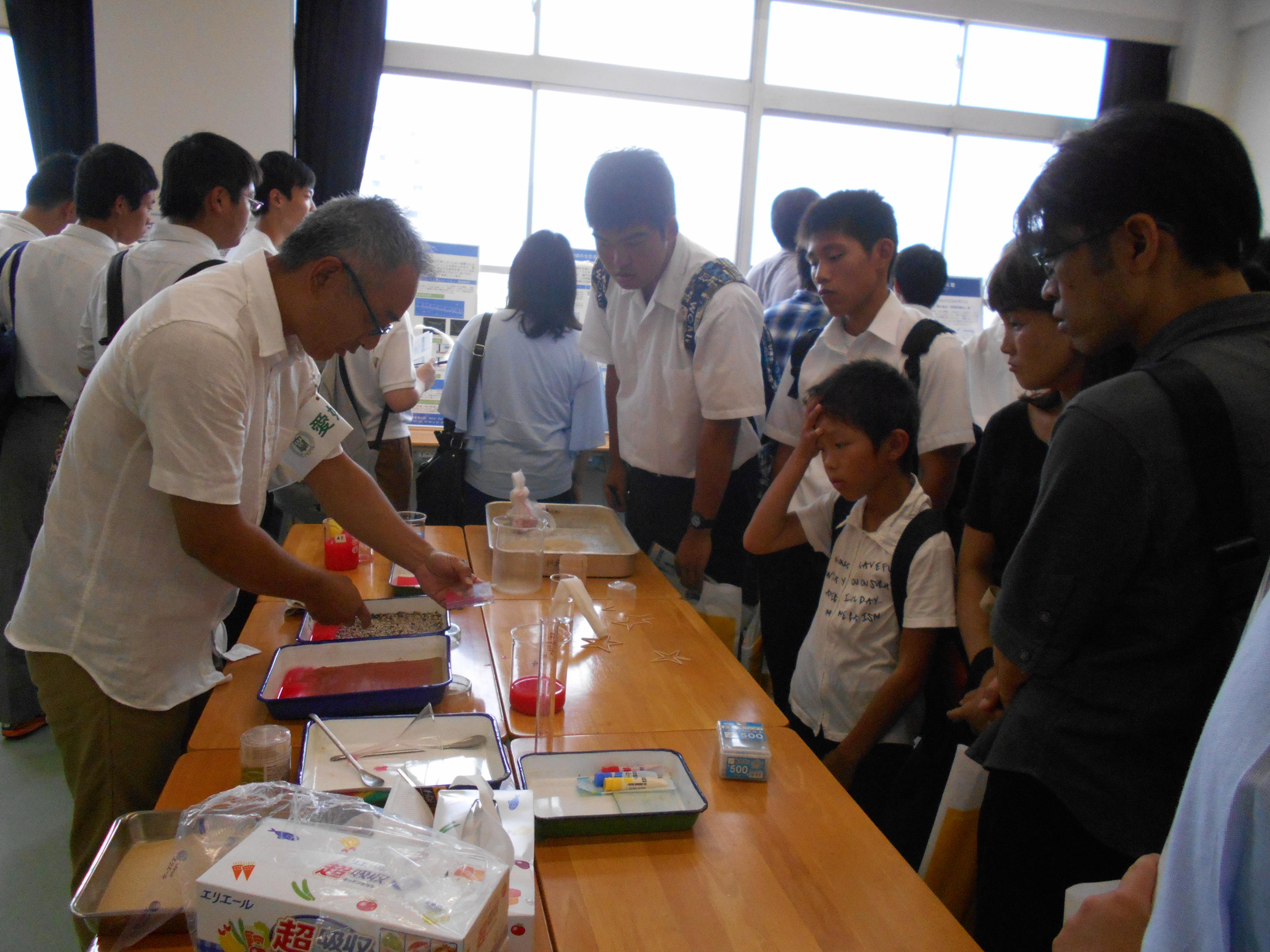 教員によるミニ実験