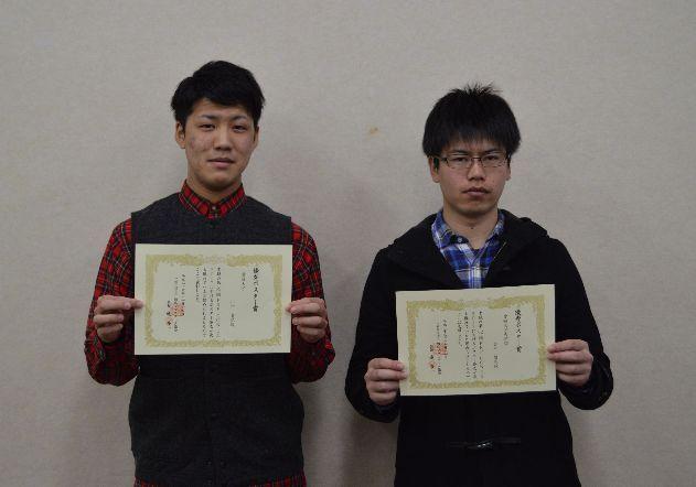 左から受賞した川口さん、吉本さん