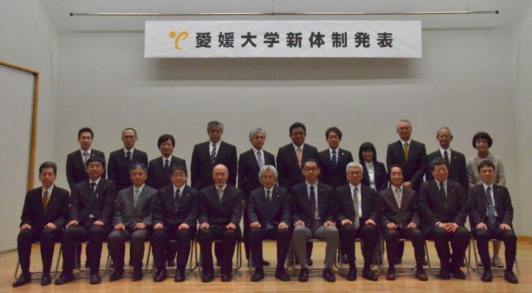 愛媛大学新体制の写真です