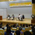 SPODフォーラム2019シンポジウムでの様子(愛媛大学)